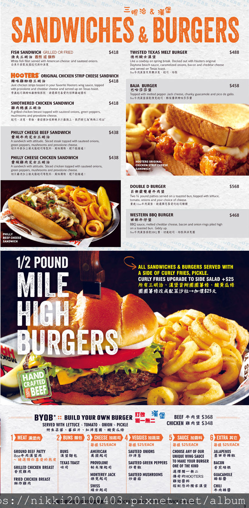 Web burger.jpg