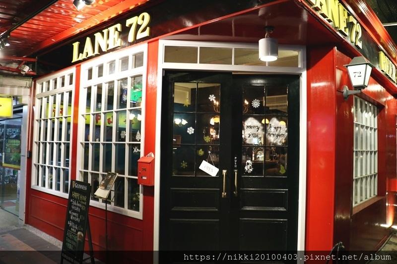 Lane 72 Bistro (4).JPG