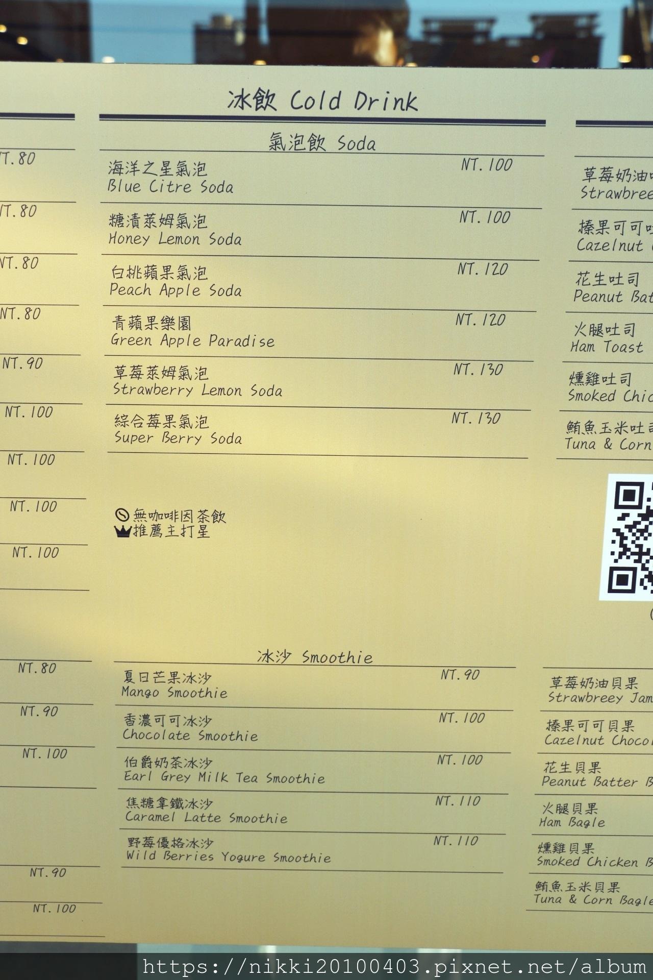 職藝咖啡 (5).JPG