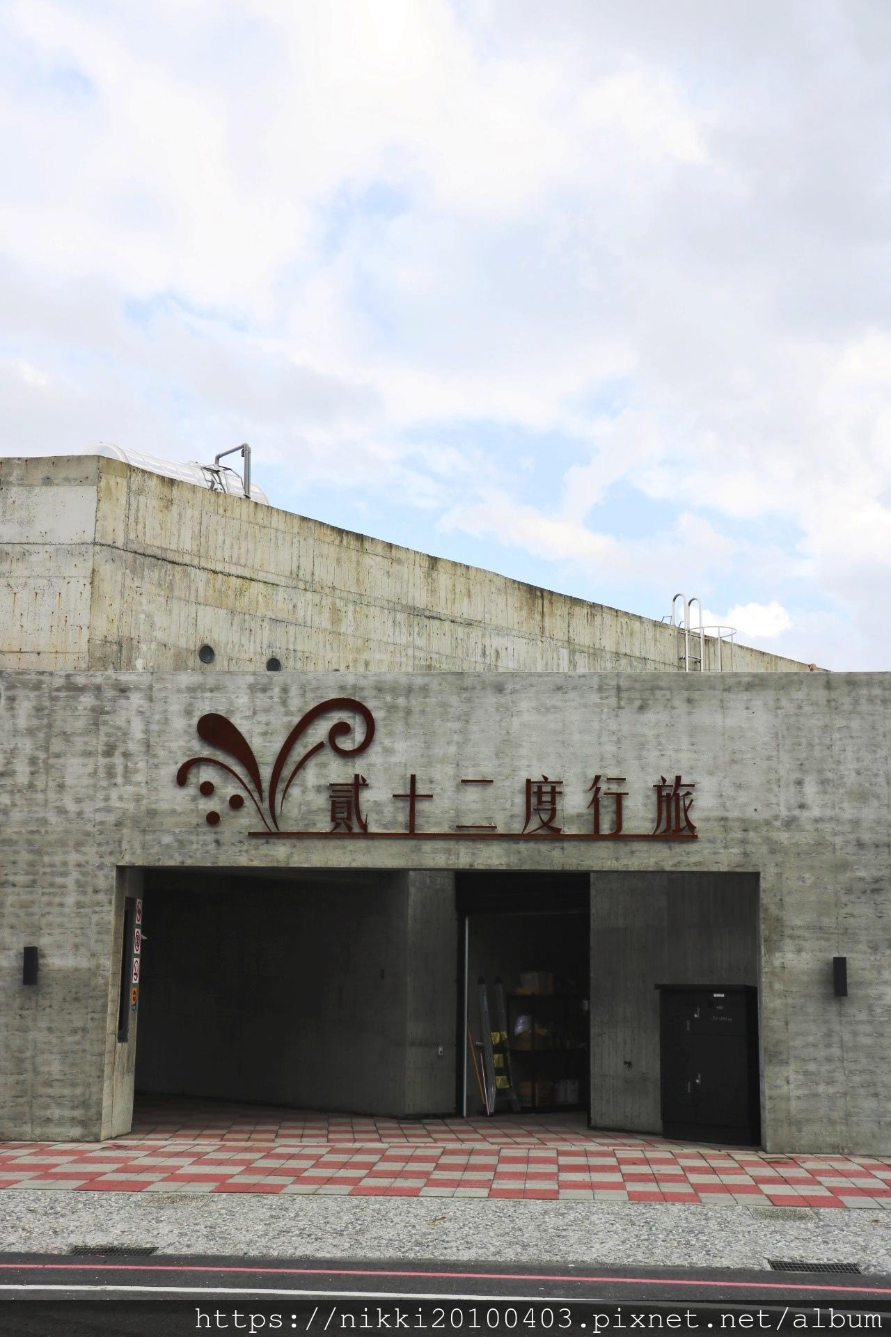 貳十二度行旅 (3).JPG
