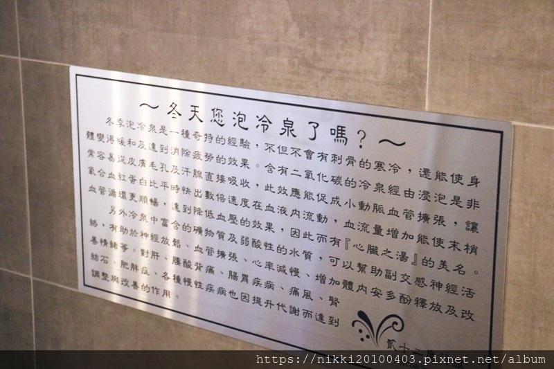貳十二度行旅 (23).JPG