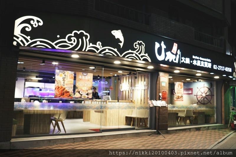 UMI火鍋 (1).JPG