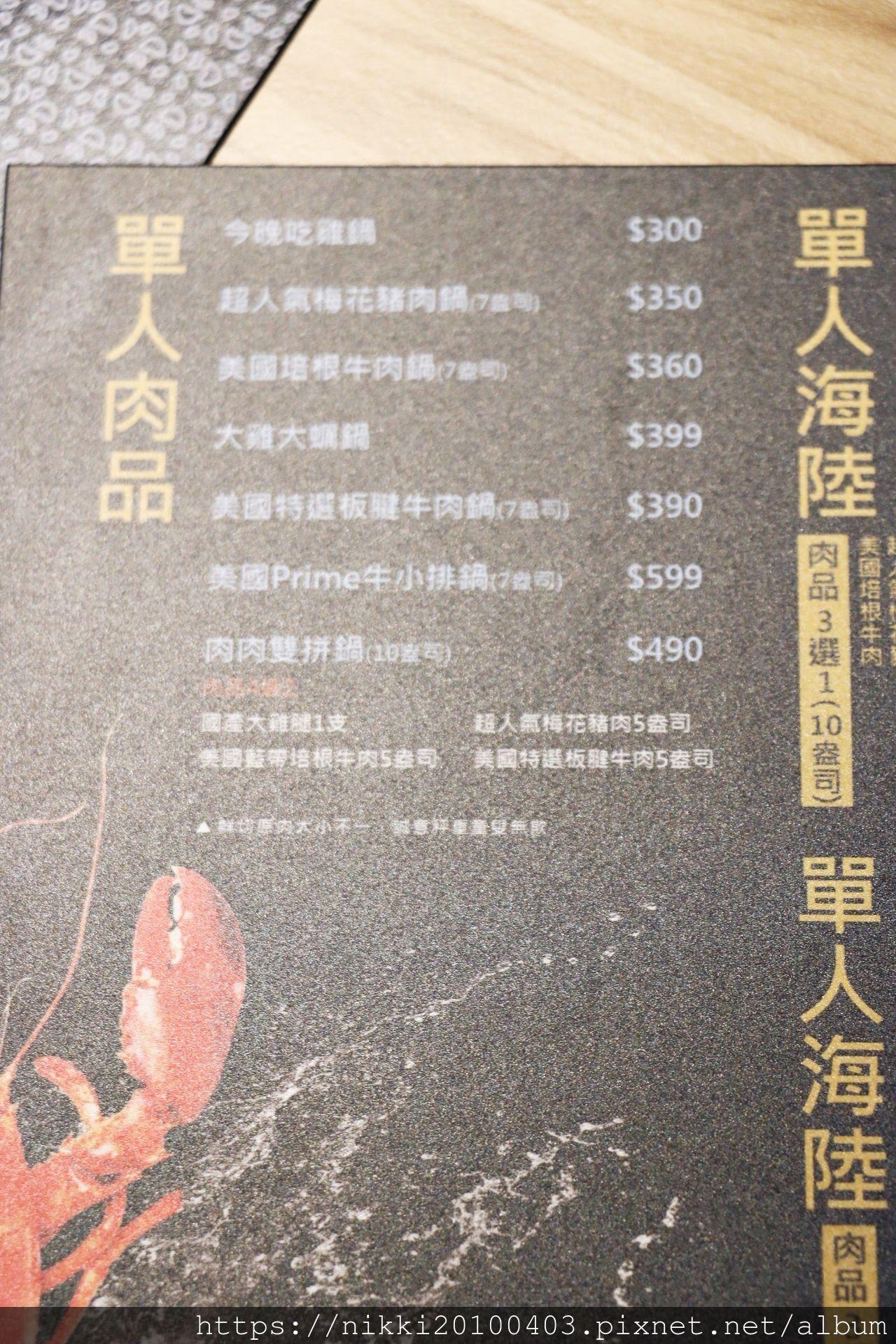 UMI火鍋 (7).JPG