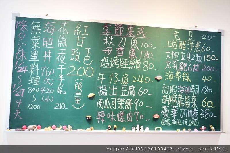 悅勝飯店 (4).JPG