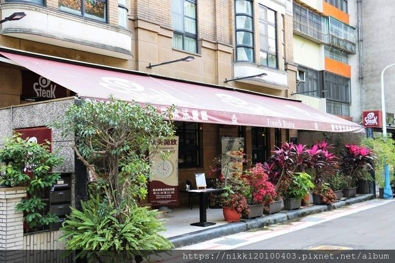 O%5CSteak 歐法式牛排餐廳 (2).JPG