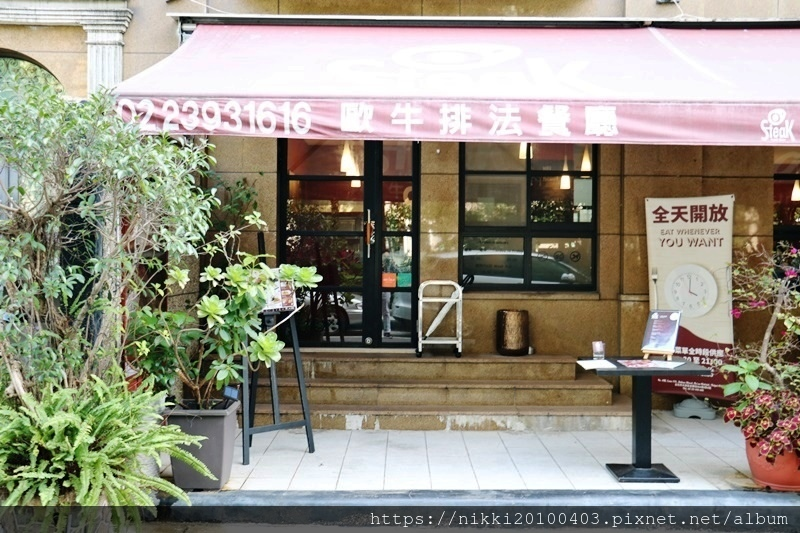 O%5CSteak 歐法式牛排餐廳 (3).JPG