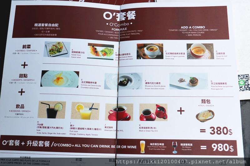 O%5CSteak 歐法式牛排餐廳 (13).JPG