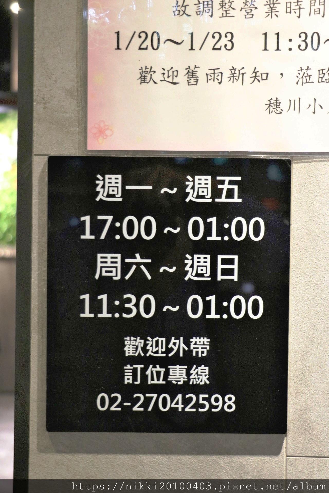穗川小農鍋物 (71).JPG