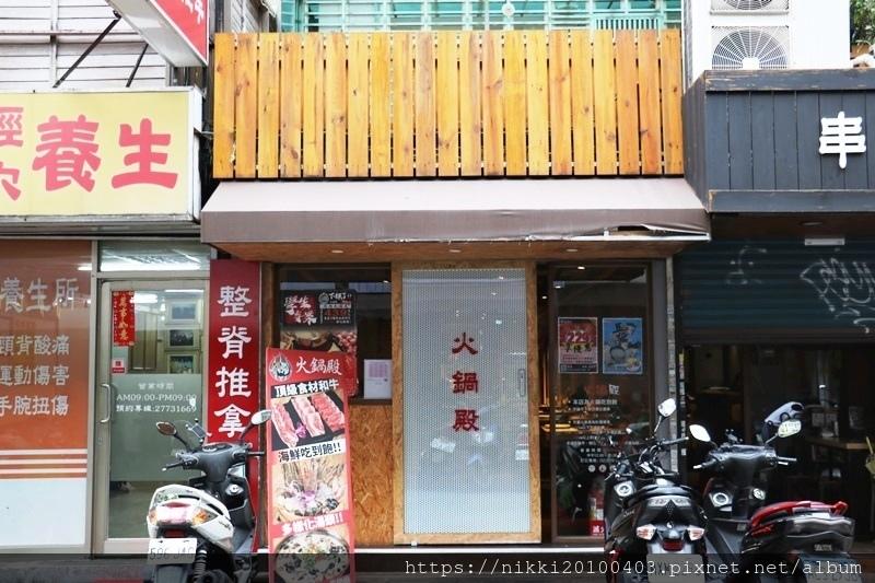 火鍋殿 (37).JPG
