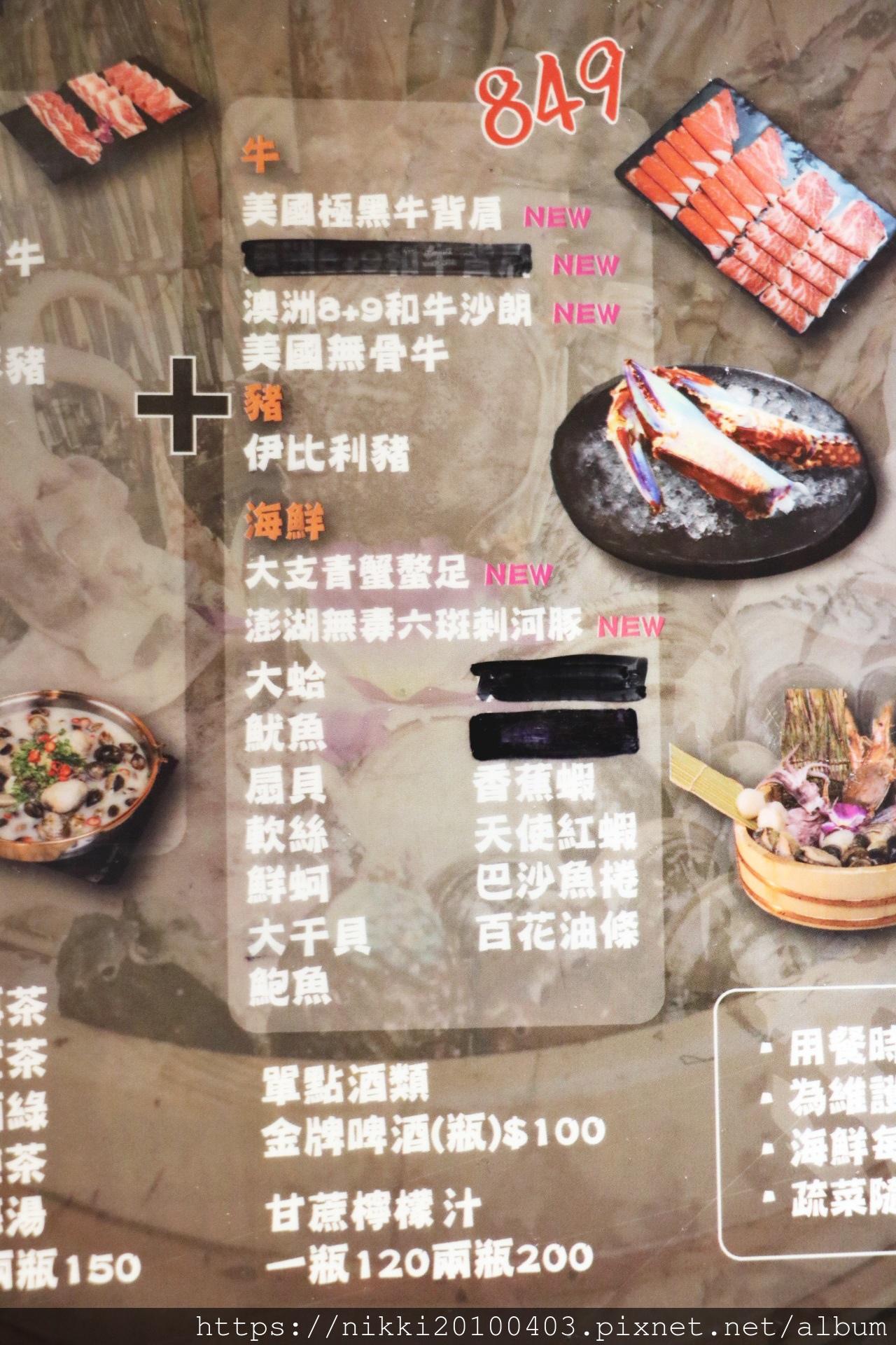 火鍋殿 (48).JPG