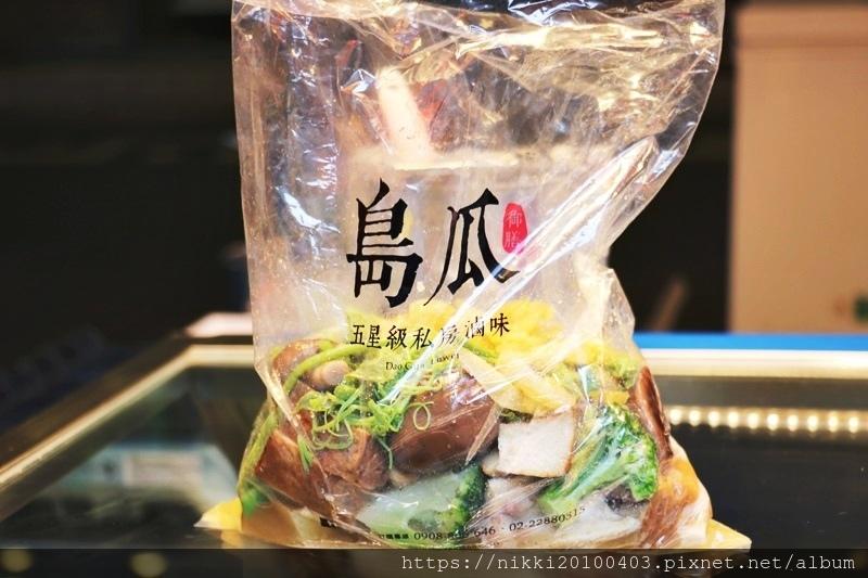 島瓜滷味 (43).JPG