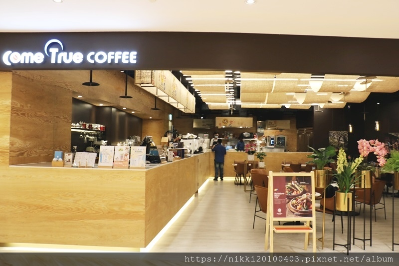 成真咖啡 (4).JPG