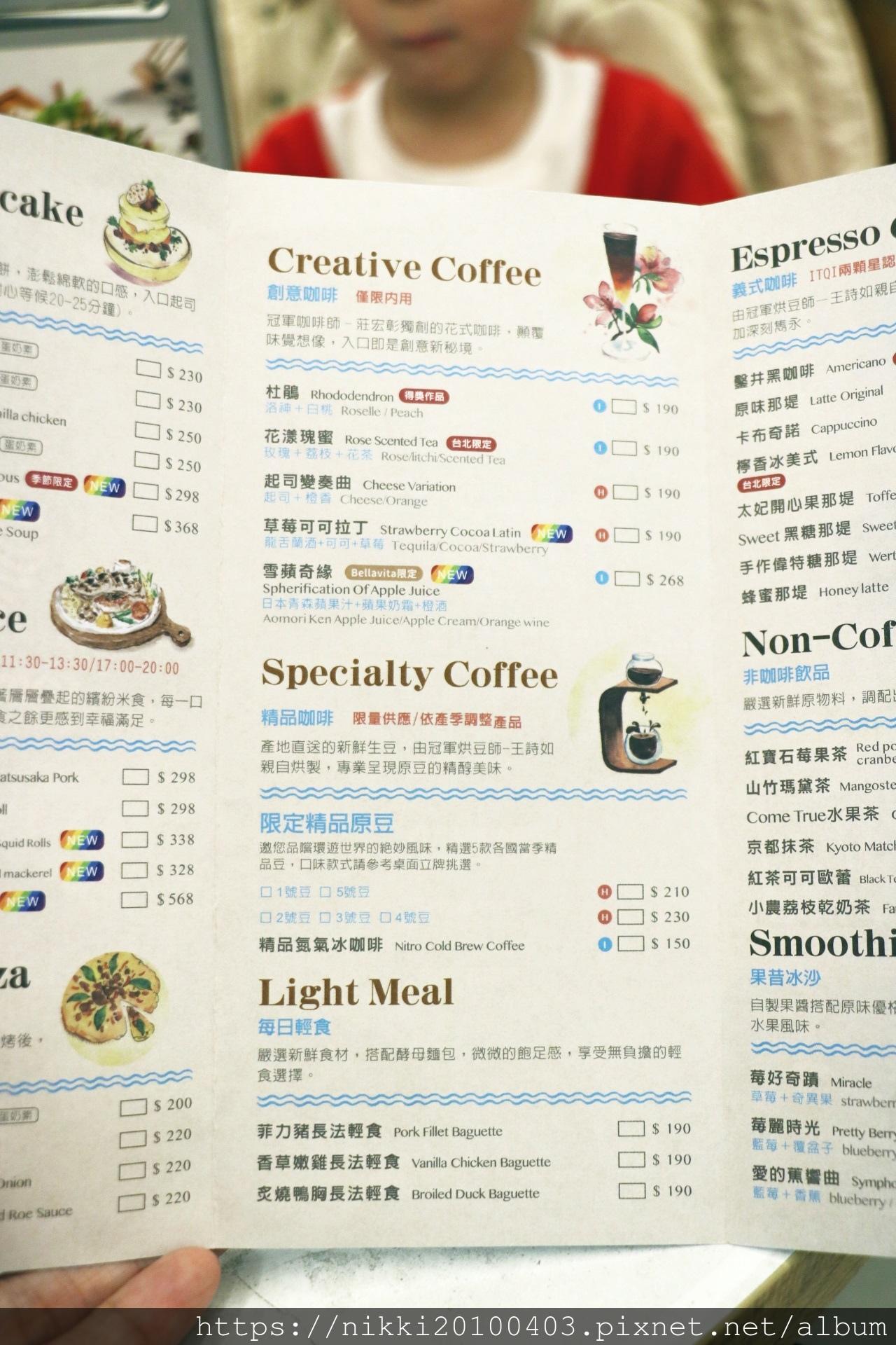 成真咖啡 (15).JPG