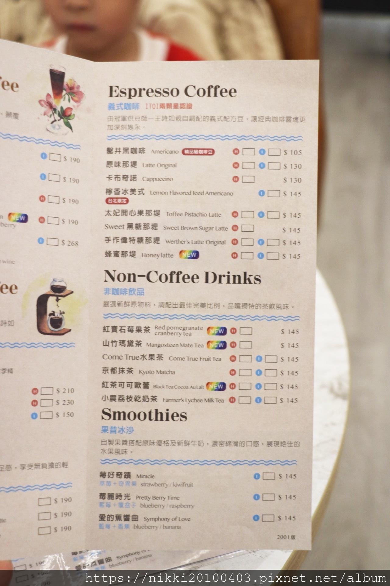 成真咖啡 (14).JPG