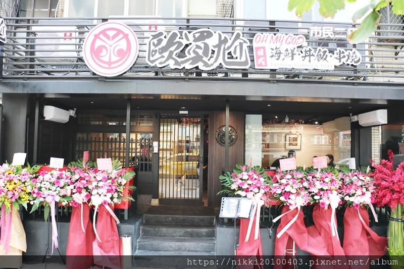 歐買尬海鮮串燒 市民二店 (9).JPG