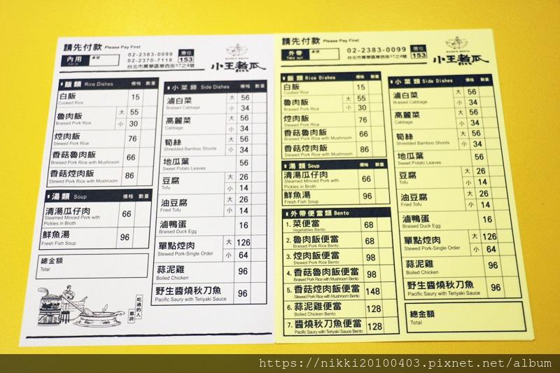 小王煮瓜 (1).JPG