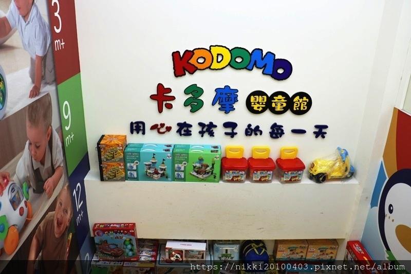 卡多摩嬰童館 (22).JPG