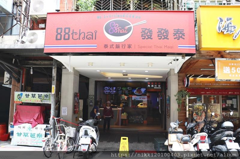 88thai (32).JPG