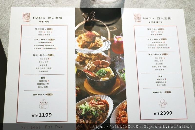 饗韓食尚饗食 (1).JPG