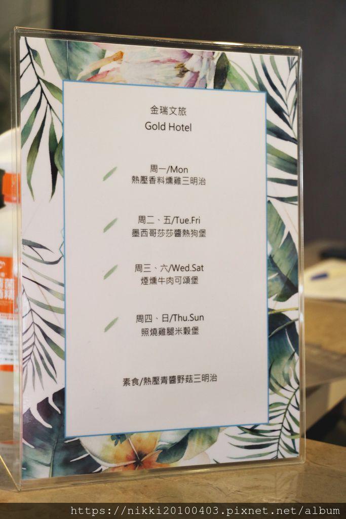 金瑞文旅 (12).JPG