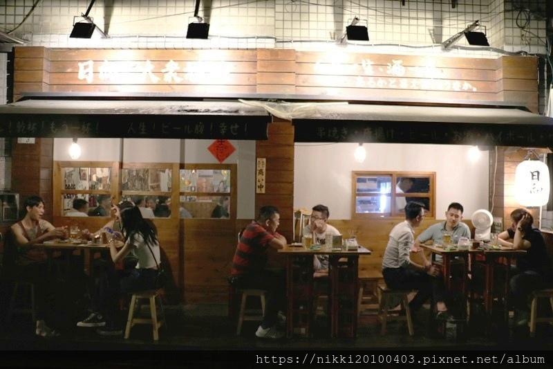 日向大眾酒場  (45).JPG