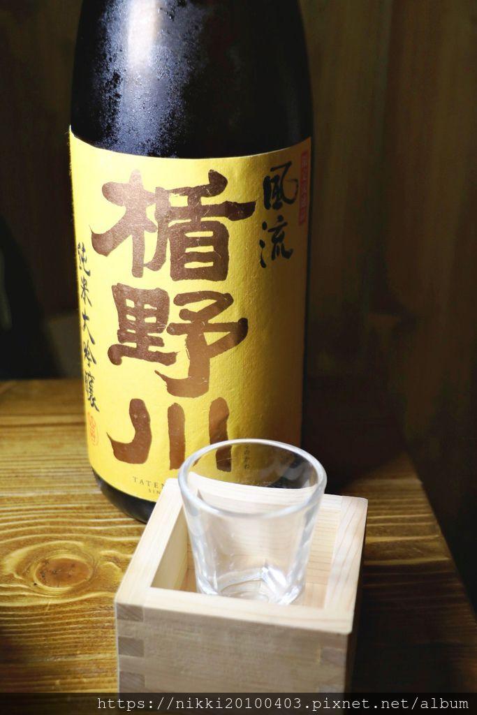 日向大眾酒場  (50).JPG