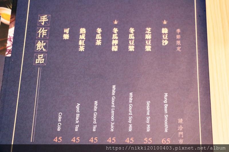 賣飯食 (7).JPG