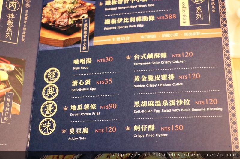 賣飯食 (11).JPG