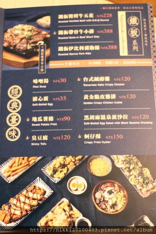 賣飯食 (10).JPG