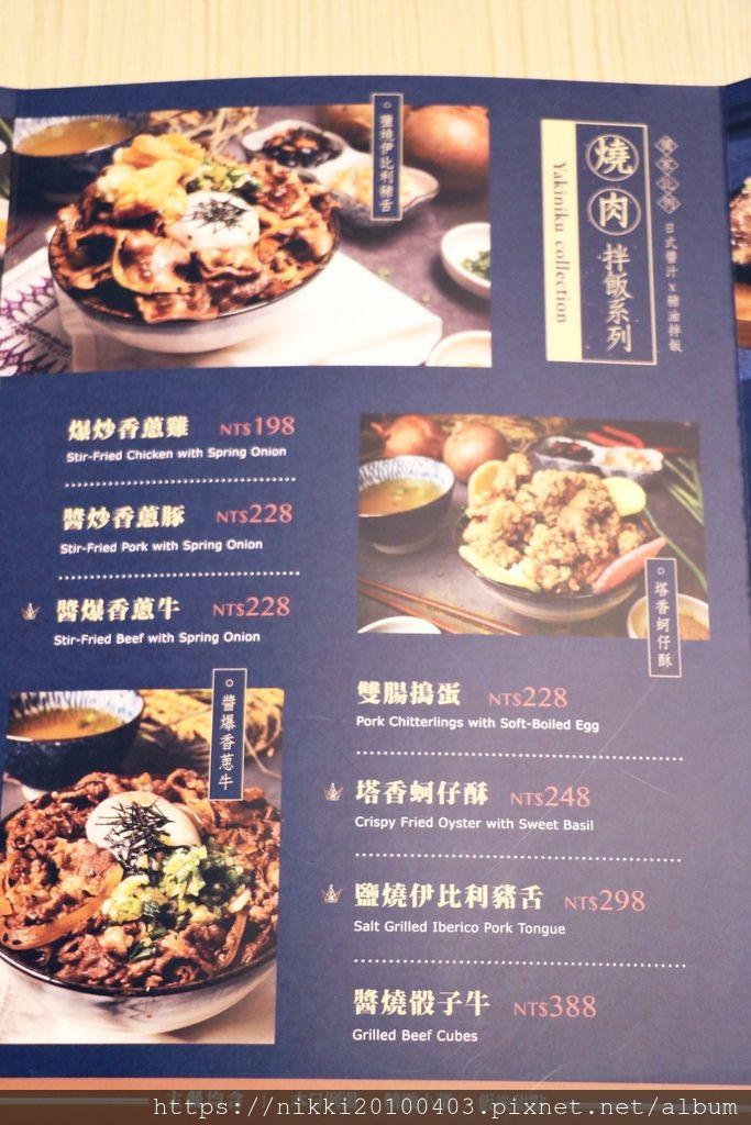 賣飯食 (9).JPG