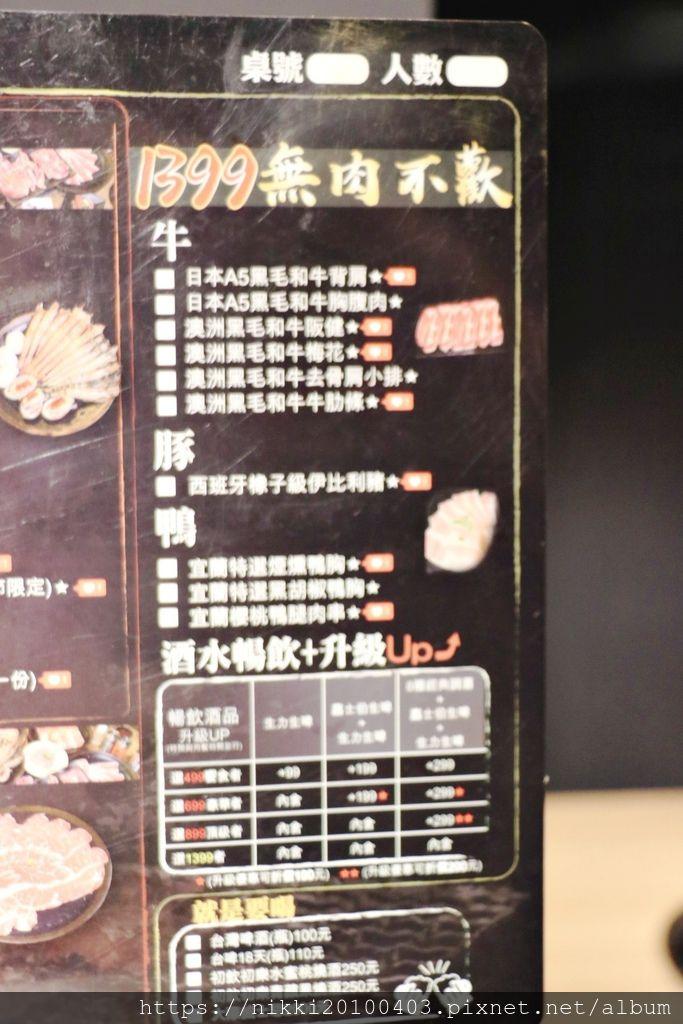 燒肉殿 (11).JPG