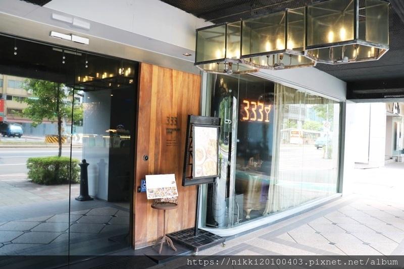 333 restaurant %26; bar (3).JPG