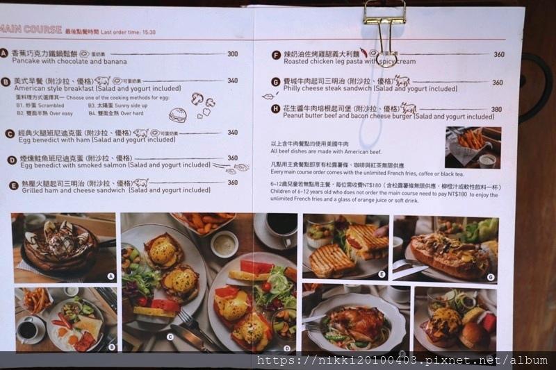 333 restaurant %26; bar (4).JPG