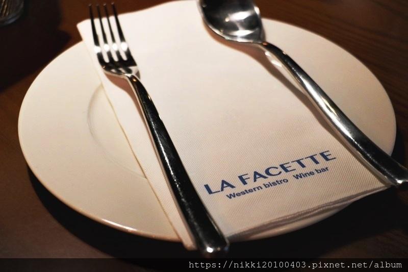La Facette酒窩 (10).JPG