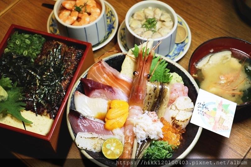 坐著做海鮮丼飯專門店 (44).JPG