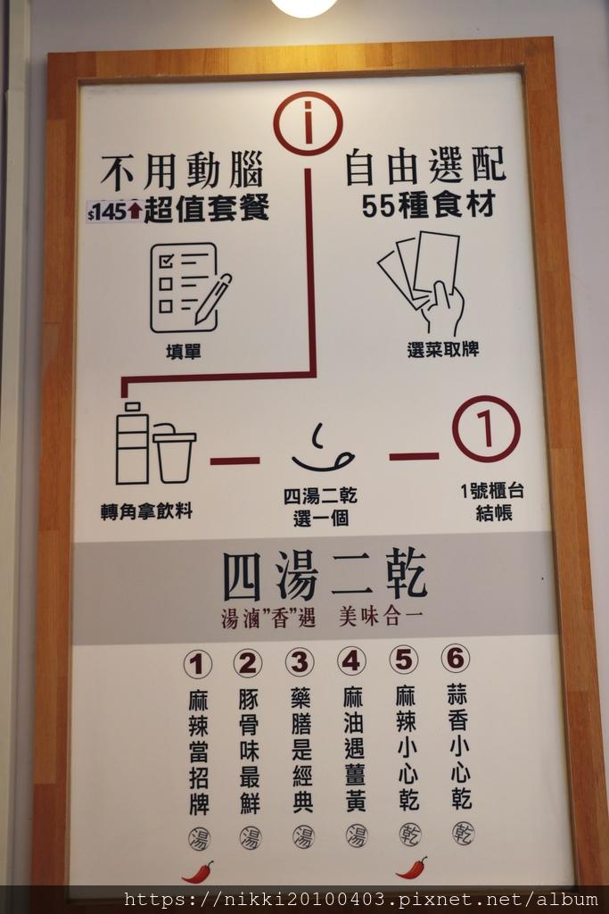 潮味決 (8).JPG