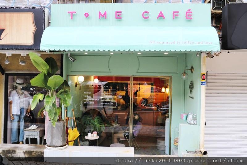 T.ME Cafe (21).JPG