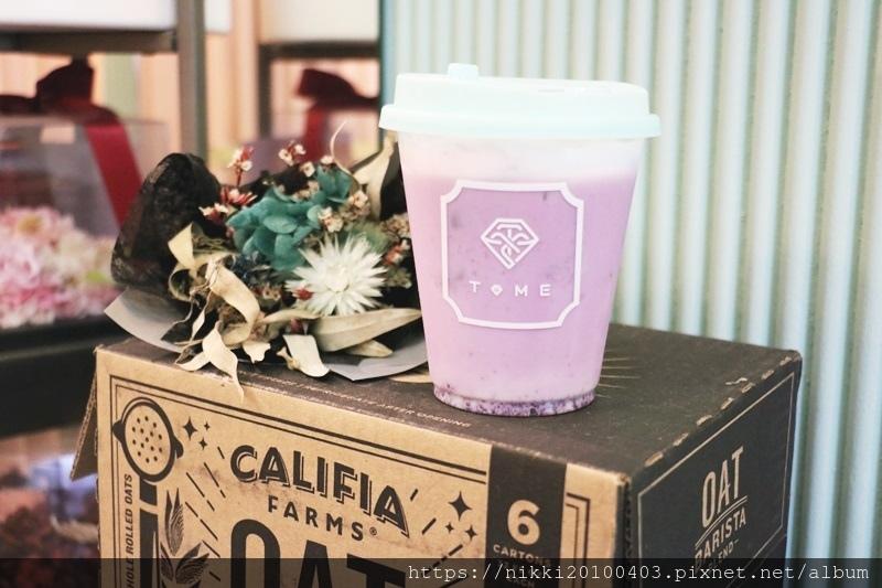 T.ME Cafe (30).JPG