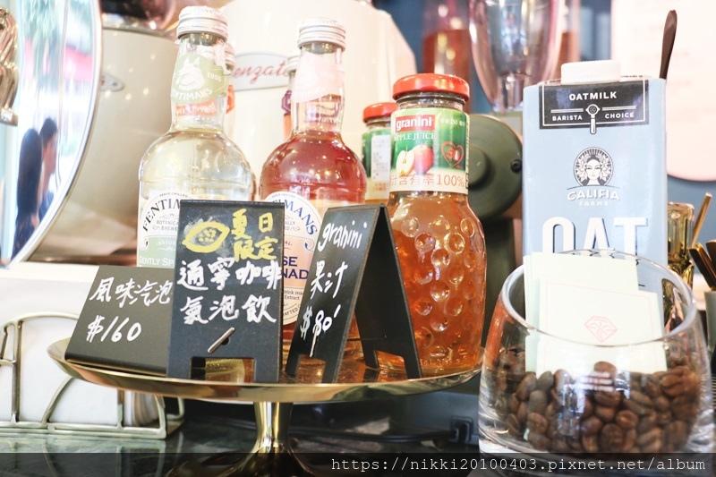 T.ME Cafe (37).JPG