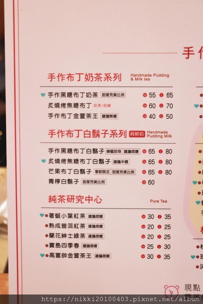 舒油頭 北醫店 (21).JPG