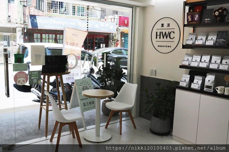 HWC (6).JPG