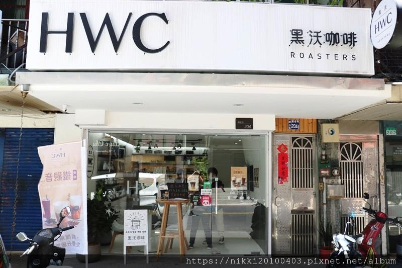 HWC (1).JPG