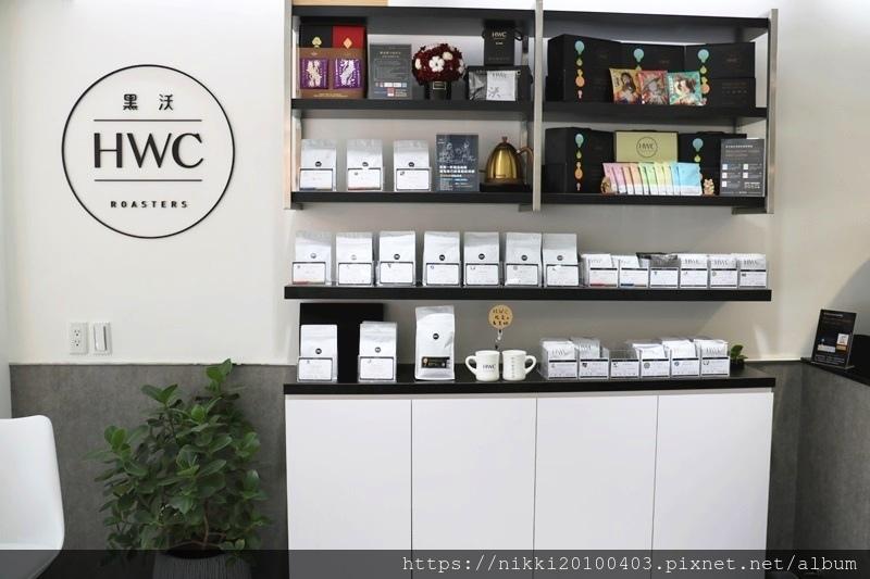 HWC (7).JPG