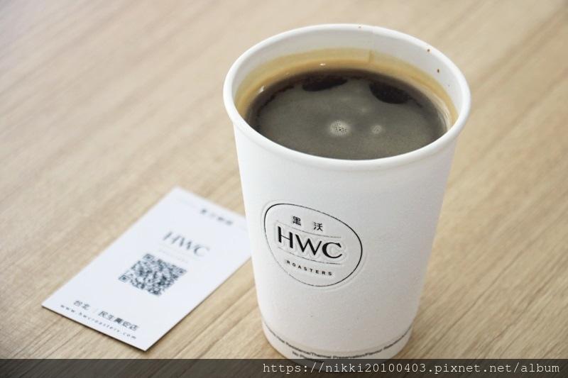 HWC (19).JPG