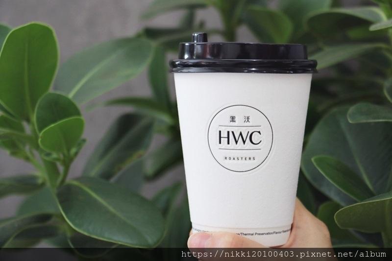HWC (21).JPG