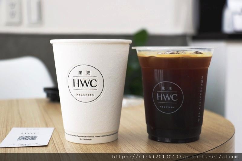 HWC (20).JPG