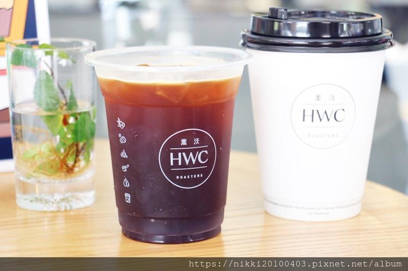 HWC (22).JPG