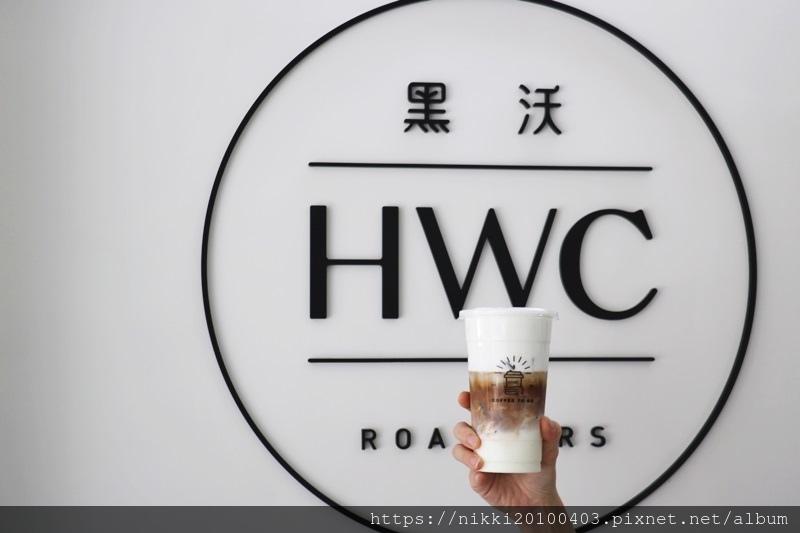 HWC (29).JPG