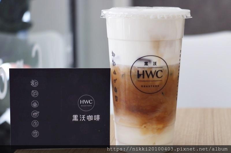 HWC (32).JPG