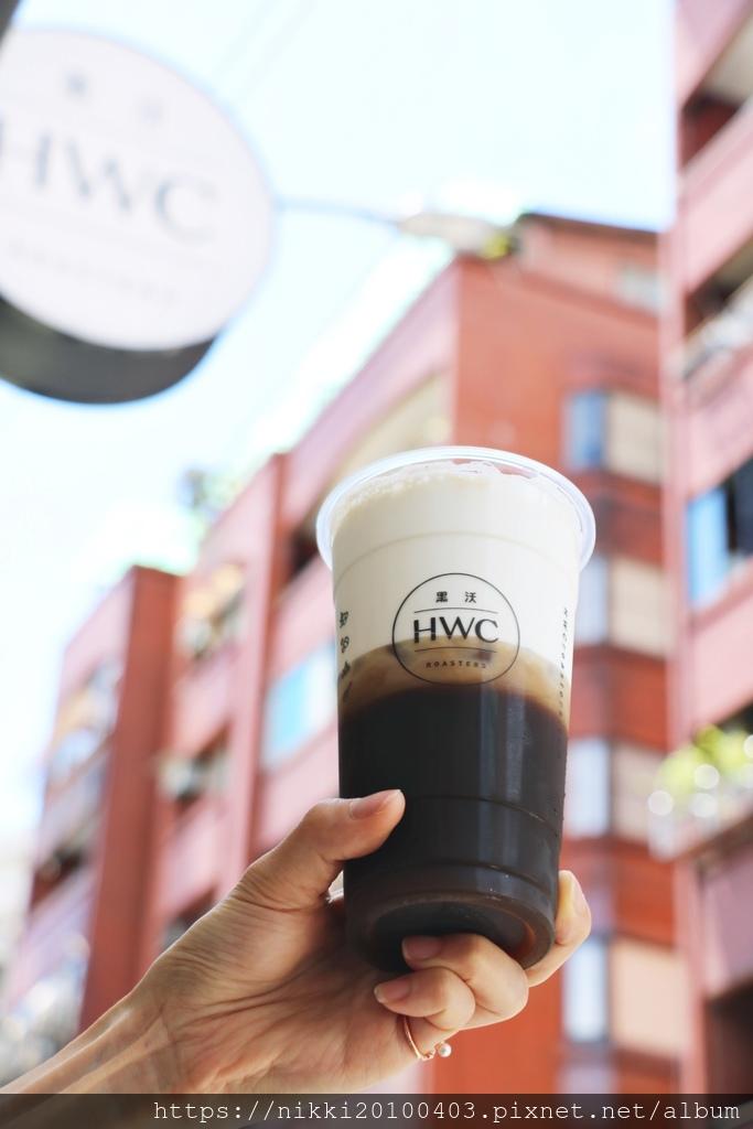 HWC (42).JPG